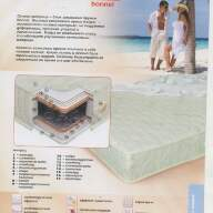 Come-for Акцент -2 кокос  160*190           - Save0004i9stgtv42nhw5n.JPG